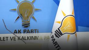Elitaş: İYİ Parti bir sonraki seçime hazırlansın