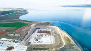 1 milyar euroya yeni bir köprü mü yapsak