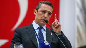 Ali Koç'tan flaş 'reklam filmi' açıklaması