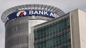 Bank Asya'nın A Takımı'na açılan soruşturma tamamlandı