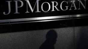 JPMorgan'dan kriz açıklaması