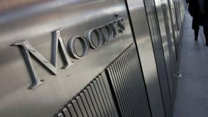 Moody's yine not indirdi