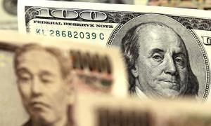 Dolar/yen için 2017 beklentisi