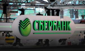 Sberbank karını artırdı