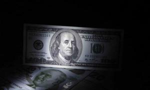 İran ile Güney Kore euro ile ticaret kararı aldı