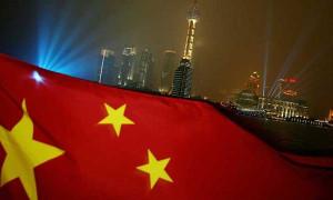 Çin yabancı yatırım için düğmeye bastı