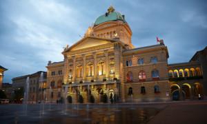 İsviçre Merkez bankası faizi değiştirmedi