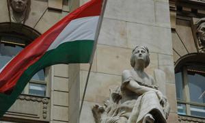 Macaristan Merkez Bankası faize dokunmadı