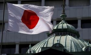 Japonya Merkez Bankası faizde değişikliğe gitmedi