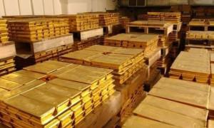 Türkiye'nin altın rezervi geriledi