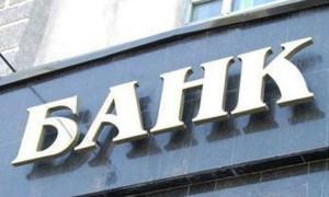 Rus bankaların kârı azalmaya devam ediyor