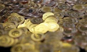 Türkiye'nin altın rezervi düşüşe geçti