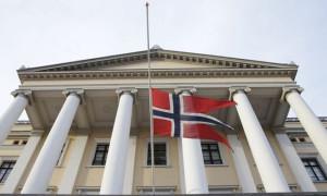 Norveç MB faize dokunmadı