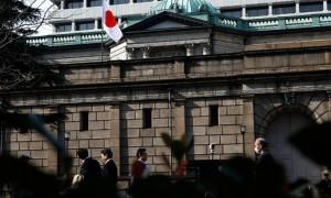 BOJ süper uzun vadeli tahvil alımını azalttı