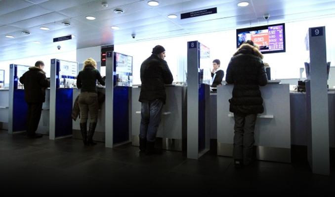 Bankacılık sektörünün net karı yüzde 22.6 arttı