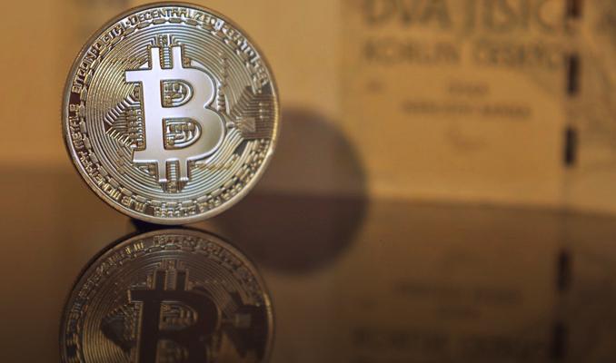 Bahreyn 'helal' bitcoin üretecek