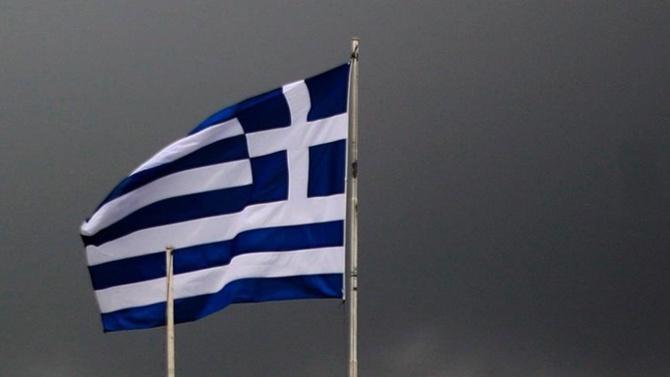 Yunanistan'ın bütçesi 2017'de fazla verdi