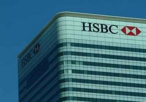 HSBC, hangi sağlık poliçesini satacak?