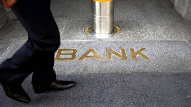 Bankalara Kuzey Irak uyarısı! Şubelerinizi kapatın