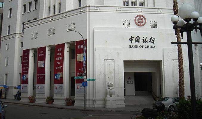 Bank of China faaliyet izni aldı