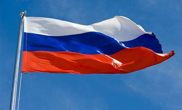 Estonya'dan Rusya'ya nota