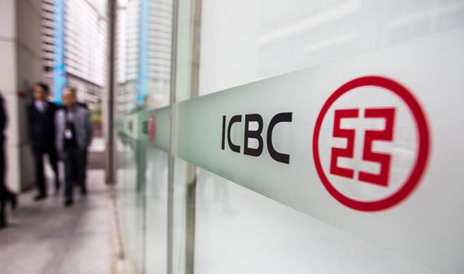 ICBC'den 350 milyon liralık borçlanma planı