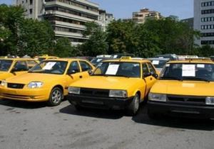 Dürüstlük üzerine ilginç bir taksici hikayesi