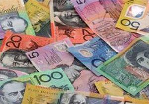 En değerli para hangisi?