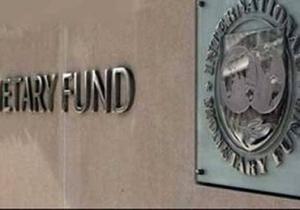 TÜRKİYE-IMF İLİŞKİLERİ