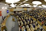 Rusya parlamentosundan 19 Mayıs mesajı