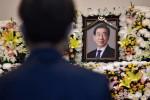 Ölü bulunan belediye başkanının vasiyeti ortaya çıktı
