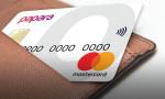 Austria Card Türkiye portföyüne Papara'yı ekledi
