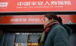 Ping An, HSBC'nin en büyük hissedarı oldu ama yönetimi istemiyor