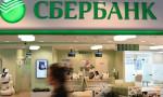 Rusya'nın 10 büyük bankasının mevduat oranı yükseldi