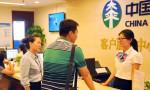 Çinli Taiping Life'dan yaşlılara özel yaşam alanı