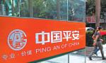 Ping An, Prudential'in Asya biriminin peşinde