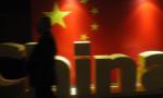 Çin finans düzenleyicisinden çağrı
