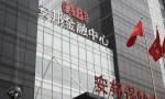 Anbang, Vivat'ın satışı için JP Morgan'ı seçti