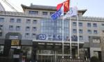 Çin Eximbank'ı ithalatı artırmak için 42.5 milyar dolarlık kredi desteği sağlayacak