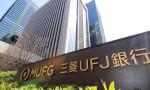 Suudi Arabistan'da ilk Japon bankası açıldı