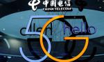 China Telecom ilk 5G cep telefonu SİM kartını çıkarıyor