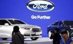Ford binlerce çalışanını işten çıkarıyor
