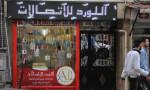 Suriyeli patronlar frene bastı!