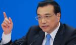 Çin'den yabancı bankalara yatırım çağrısı