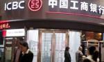 Çin'in en büyük 5 bankasının kârı beklentinin altında kaldı