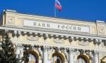 Rusya Merkez Bankası, doların döviz rezervleri içindeki payını düşürdü