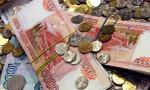 Dünya Bankası'ndan Moskova'ya 3 uyarı