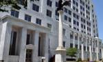 Atlanta Fed büyüme tahminini yukarı çekti