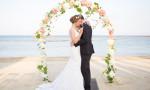 Evlenecek olanlara düğün sigortası