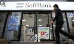 Softbank iki devin desteğiyle 40 milyar dolar yatırım yapacak